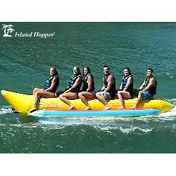 Island Hopper Commercial Banana Boat 6 Passenger Towable Tube 2017