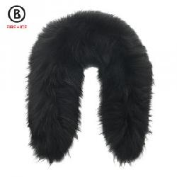 Bogner Fire + Ice Faux Fur Hood Trim